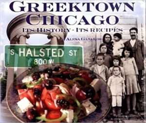 Greektown Chicago cover