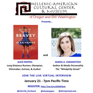Maria A. Karamitsos in conversation with Alexi Pappas. Presented by Hellenic American Cultural Center & Museum of Oregon and SW Washington